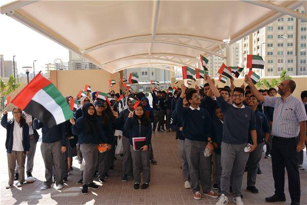 UAE Flag Day 2017